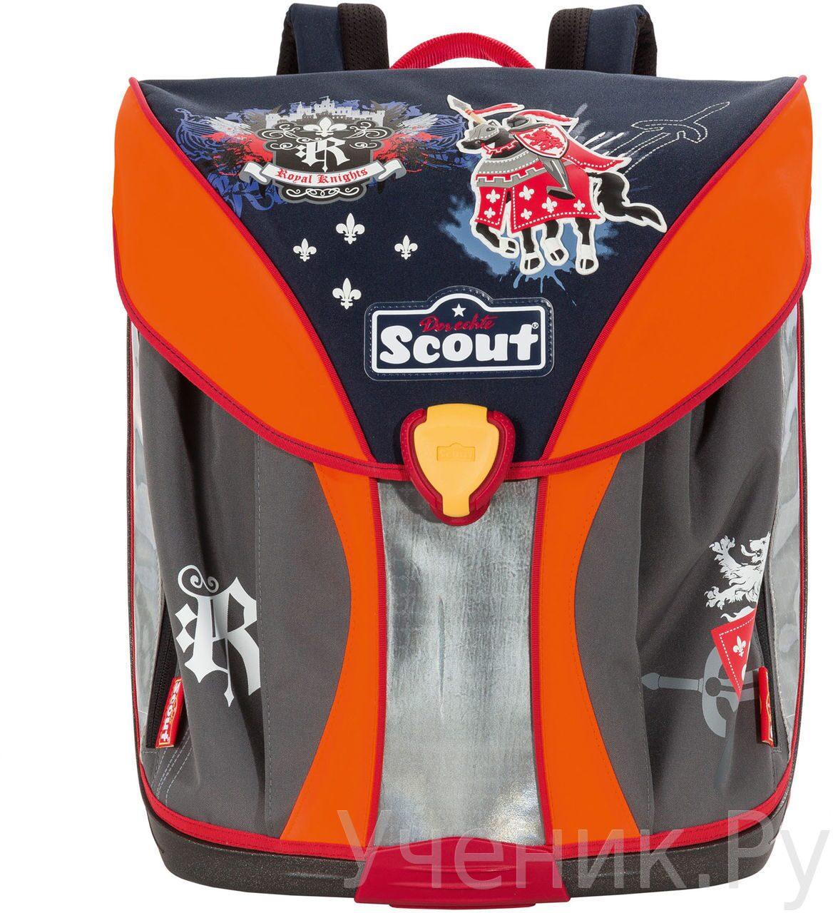 """Ранец школьный Scout модель """"Nano"""" ROYAL KNIGHTS с наполнением Scout (Германия) 725004-148"""