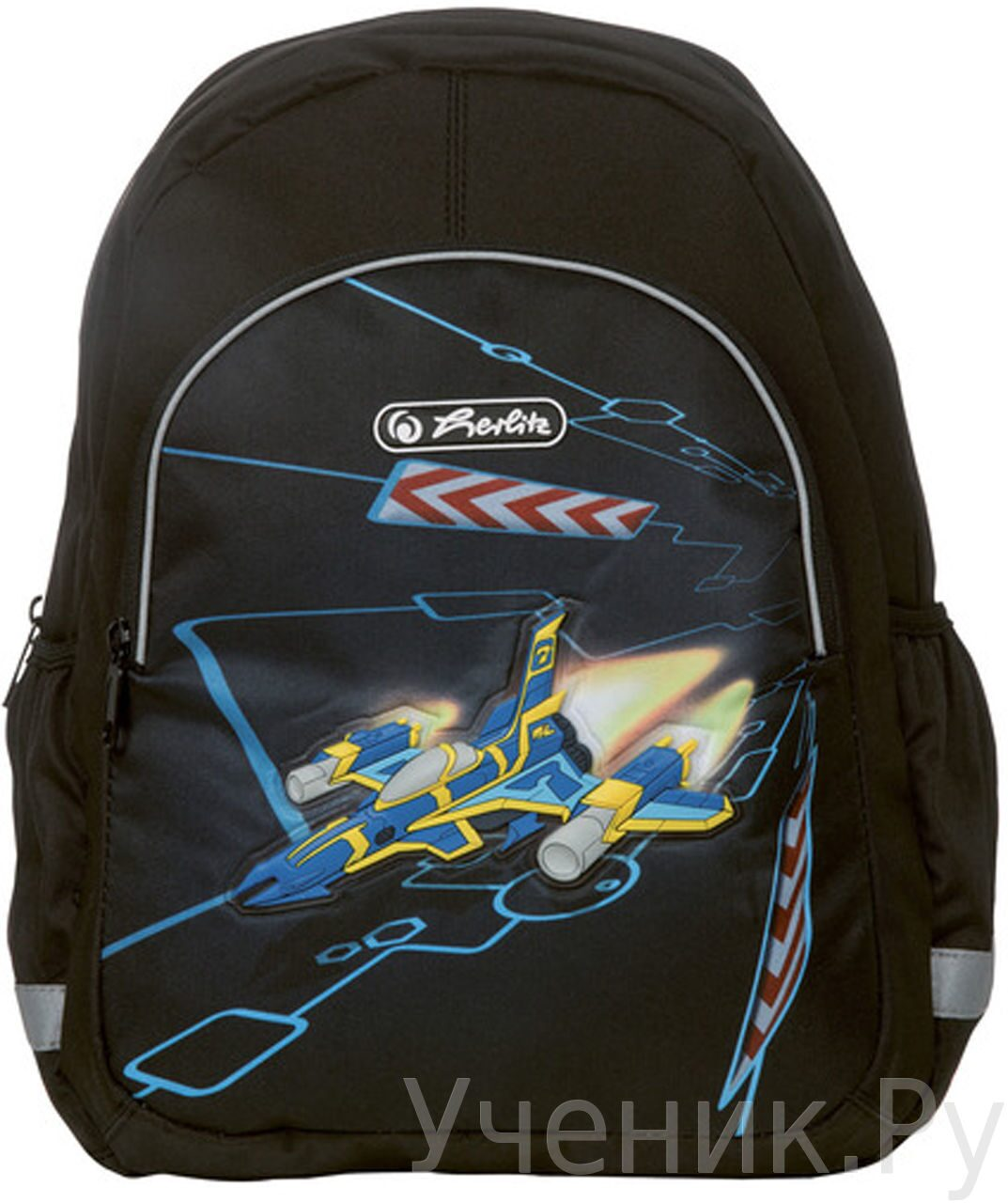 "Детский рюкзак Herlitz ""Space Shuttle"" Herlitz (Германия) 11408002"