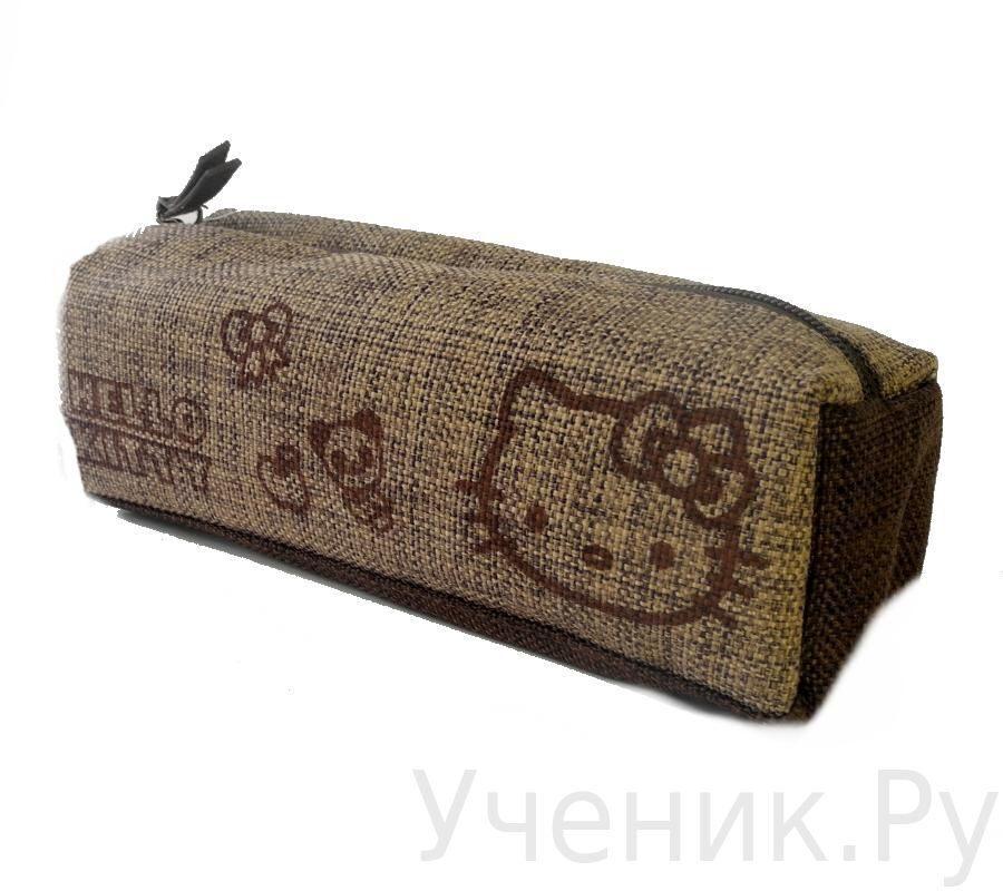 "Пенал-тубус школьный ""Hello Kitty"" Denim коричневый 503077-HK-BD"