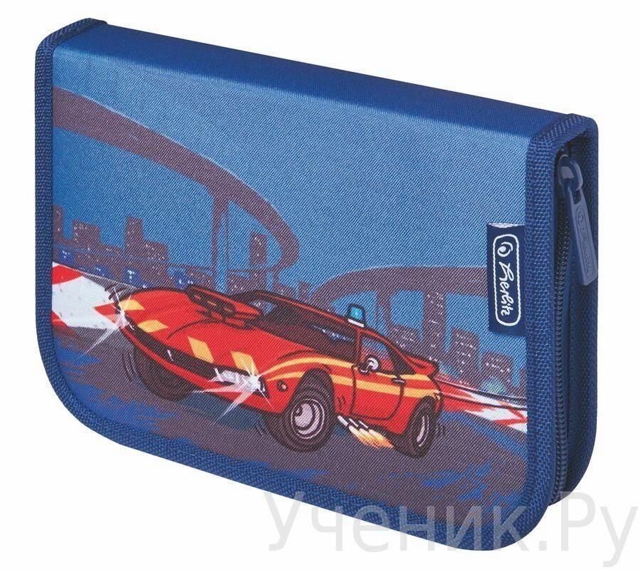 Пенал школьный Herlitz Boys Mix STREET RACER (пустой) Herlitz (Германия) 11438520SR