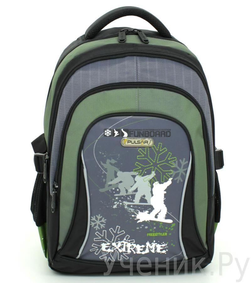 """Школьный рюкзак """"Pulsar"""" FUNBOARD 8051-154"""