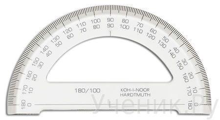 Транспортир пластиковый прозрачный малый 10см. - KOH-I-NOOR (Чехия) Kooh-i-noor (Чехия) 746168