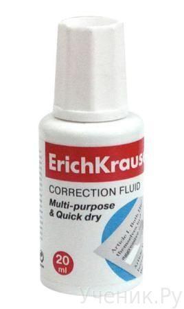 Корректирующая жидкость на основе растворителя, быстросохнущая, Erich Krause (Германия) 5