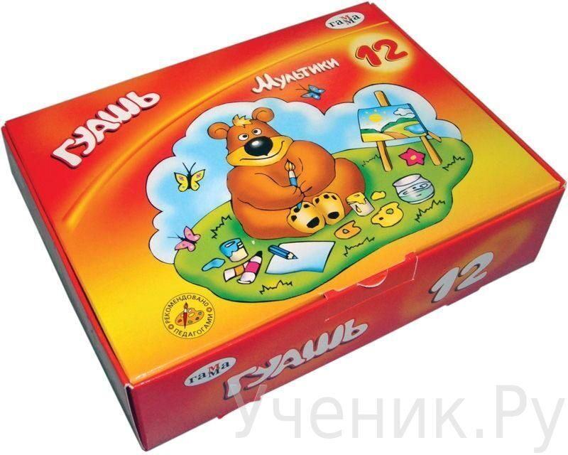 "Краски гуашь ""Мультики"" 12 цветов Гамма (Россия) 221032"