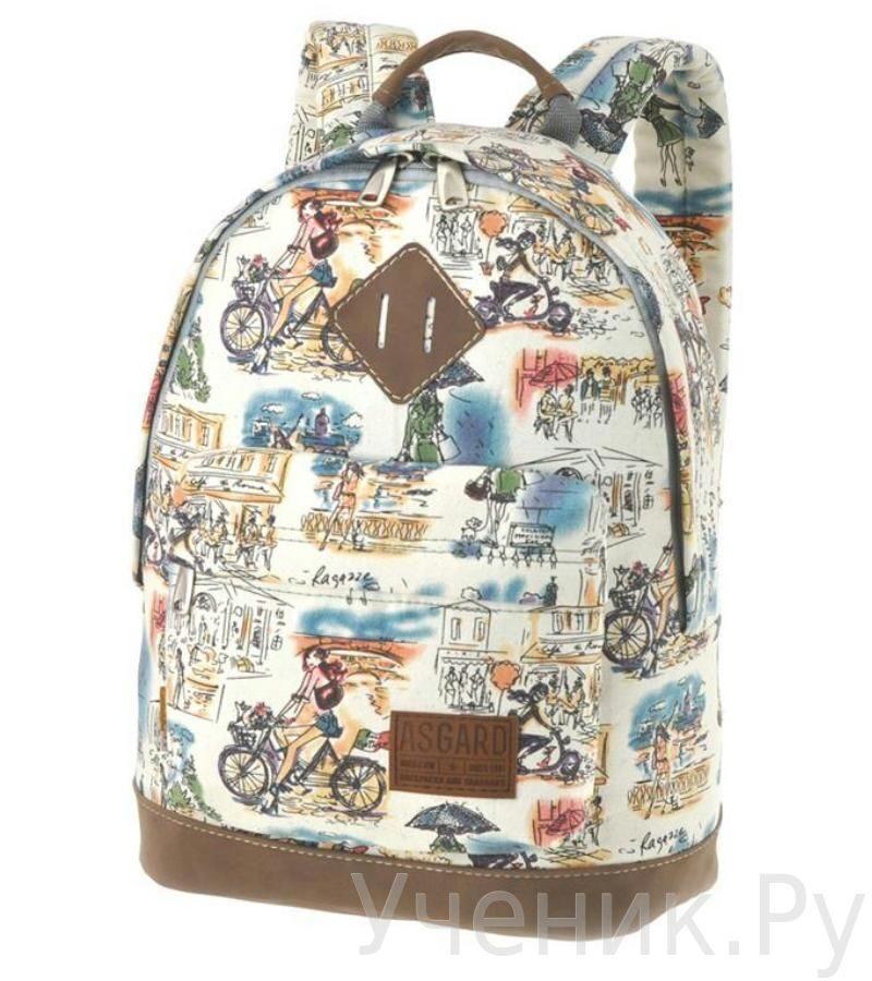"""Молодежный рюкзак ASGARD """"ПровансКаникулы белый"""" 5434-31"""