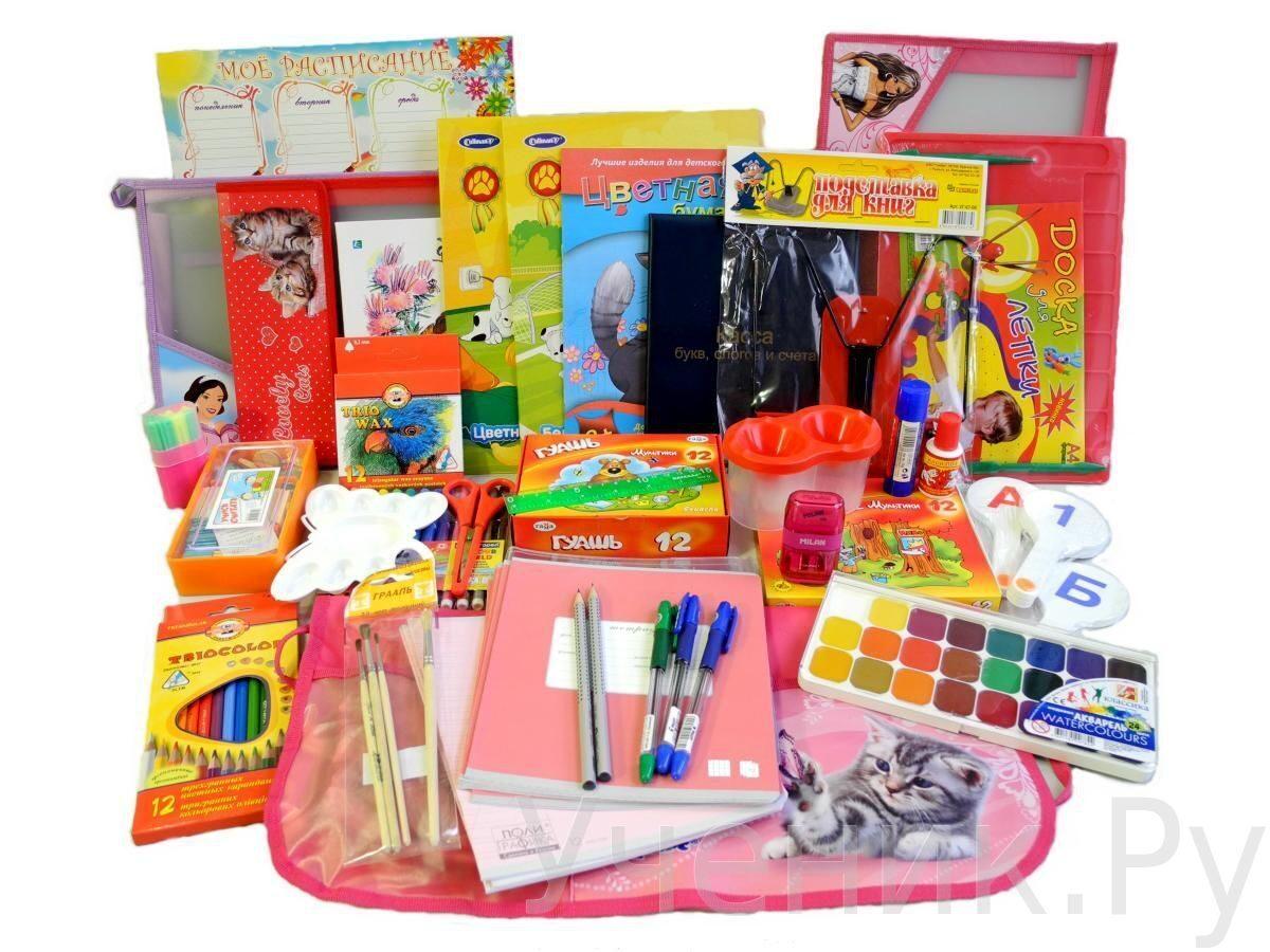 Подарки для детей в 1 классе