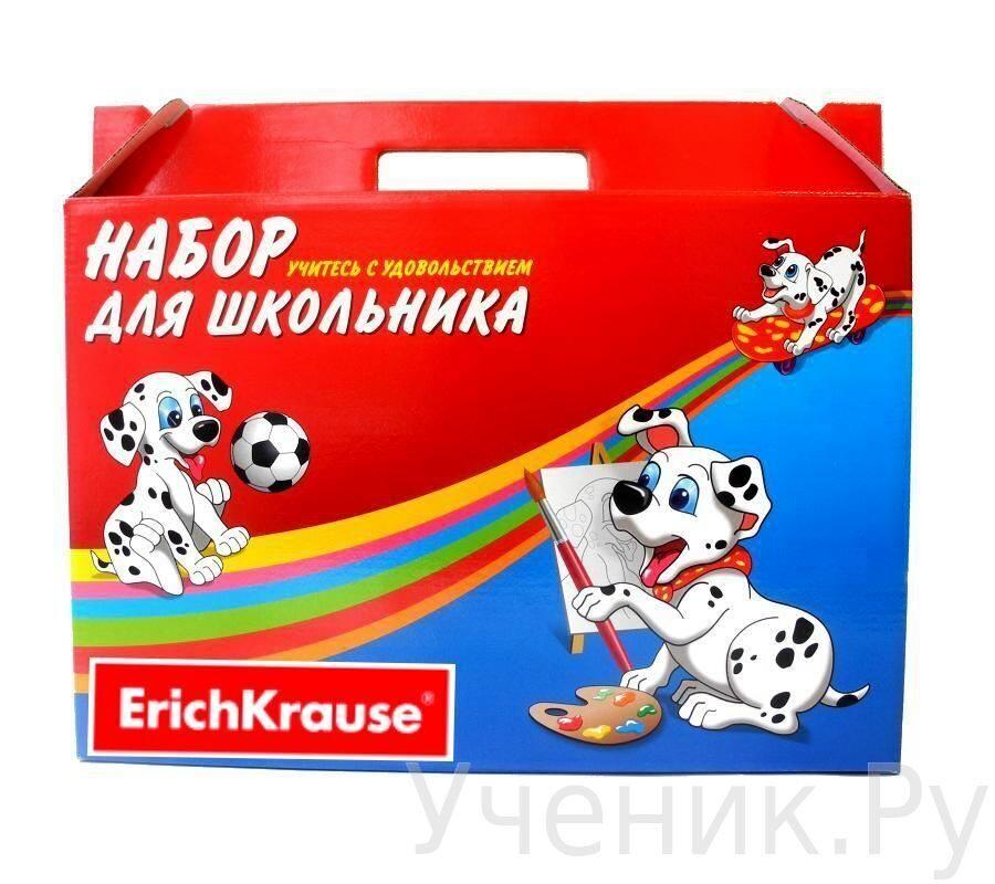 "Набор школьника-первоклассника ""Erich Krause"" EK"