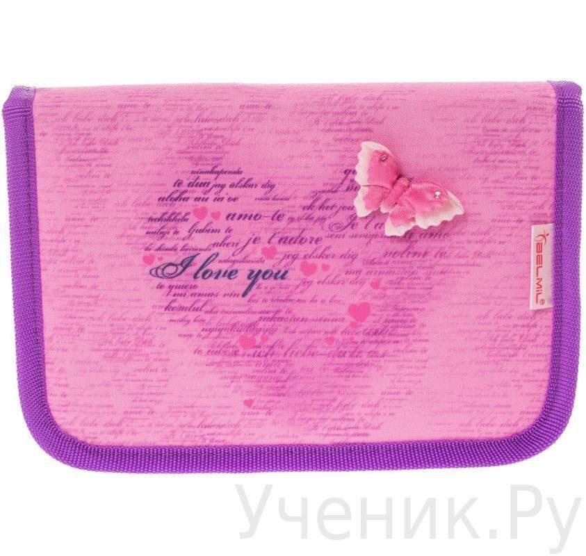 Школьный пенал Belmil MISTYC Belmil (Сербия) 335-72/447 MISTYC