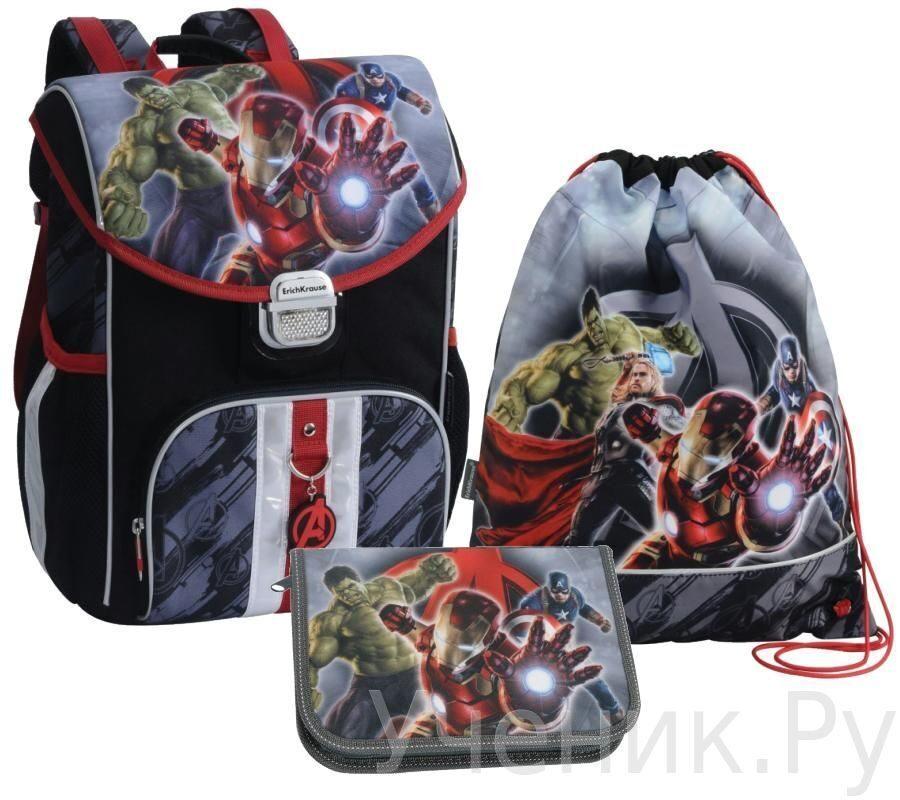 """Школьный ранец Erich Krause (Эрих Краузе) модель GENERIC """"Avengers-2"""" с наполнением 37807set"""