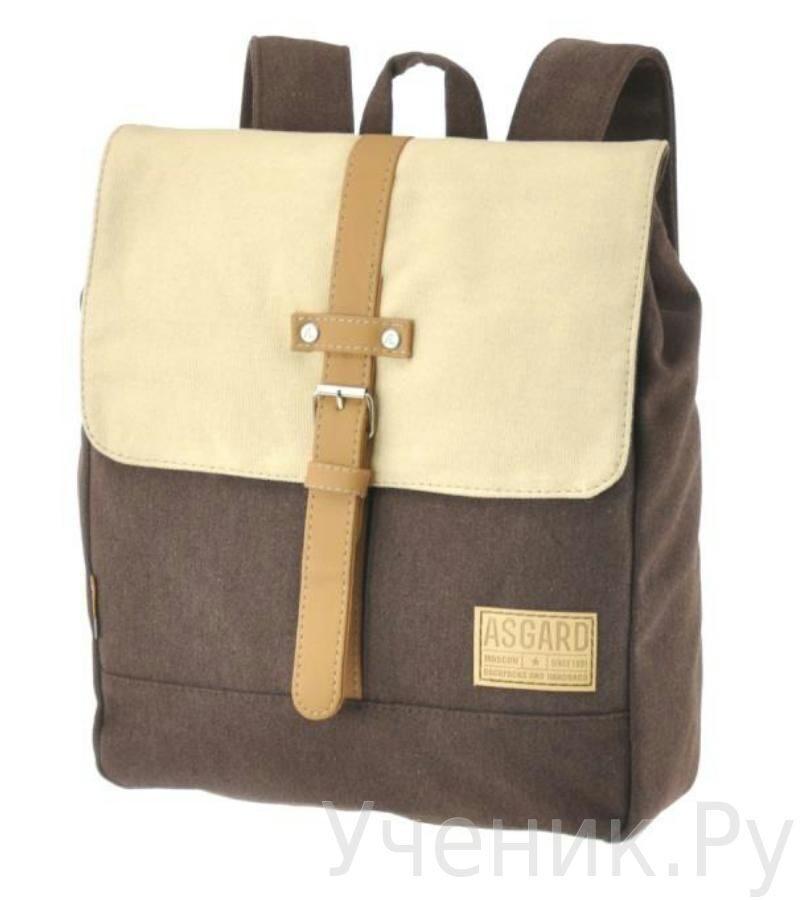 Молодежный рюкзак ASGARD Коричневый - Бежевый светлый 5543-11