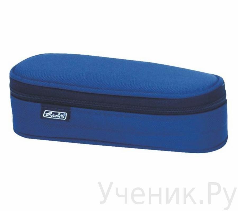 """Пенал школьный Herlitz CASE """"BLUE"""" Herlitz (Германия) 11415916"""
