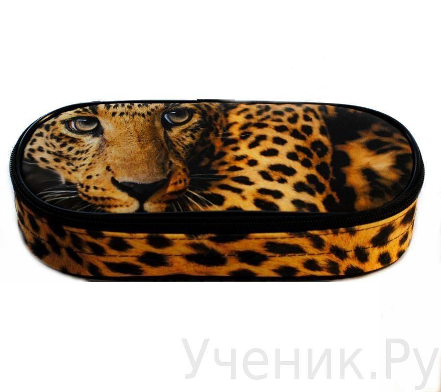 """Пенал школьный ONIX (Оникс) """"Леопард"""" Оникс (Россия) ПМ25-20 11012"""
