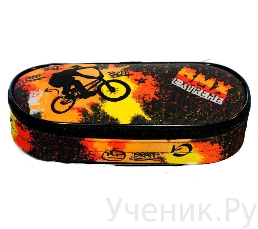 """Пенал школьный ONIX (Оникс) """"BMX"""" Оникс (Россия) ПМ25-20 11009"""