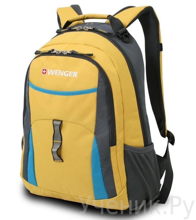 Школьный рюкзак WENGER желтый/голубой/серый WENGER (Швейцария) 3162244408
