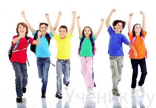 картинки фото школьники