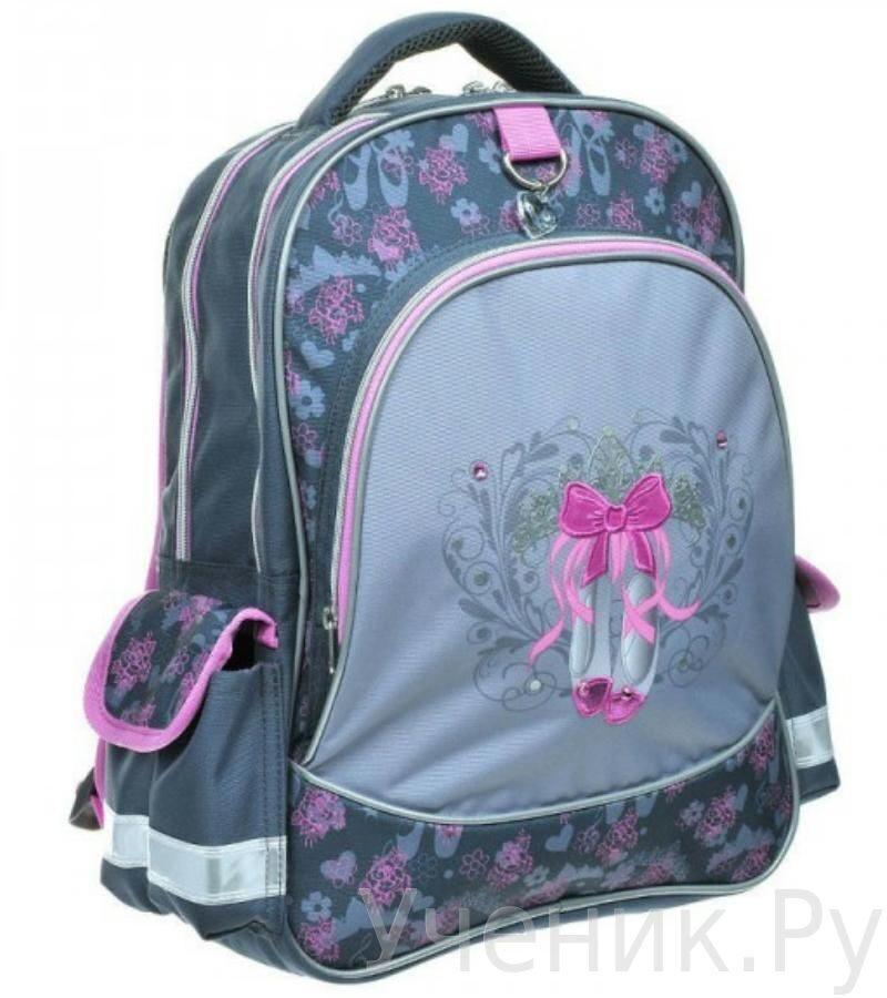 Рюкзак erich krause купить в екатеринбурге рюкзак с шипами от mosse