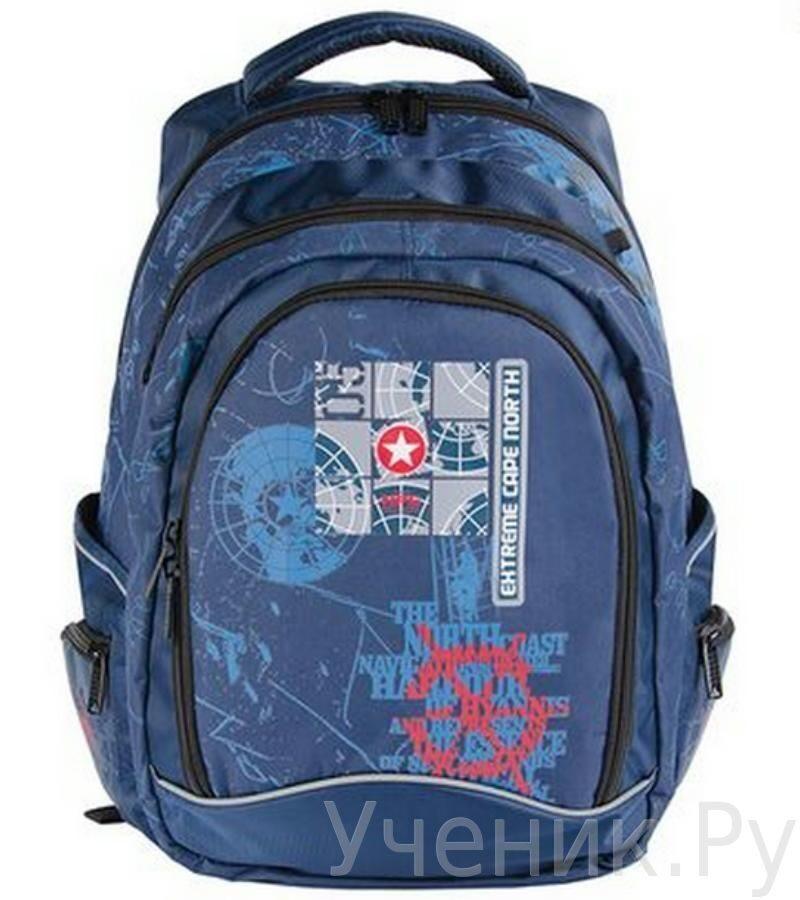 """Школьный рюкзак Hatber модель Exclusive Line """"EXTREME CAPE"""" NRk_71754"""