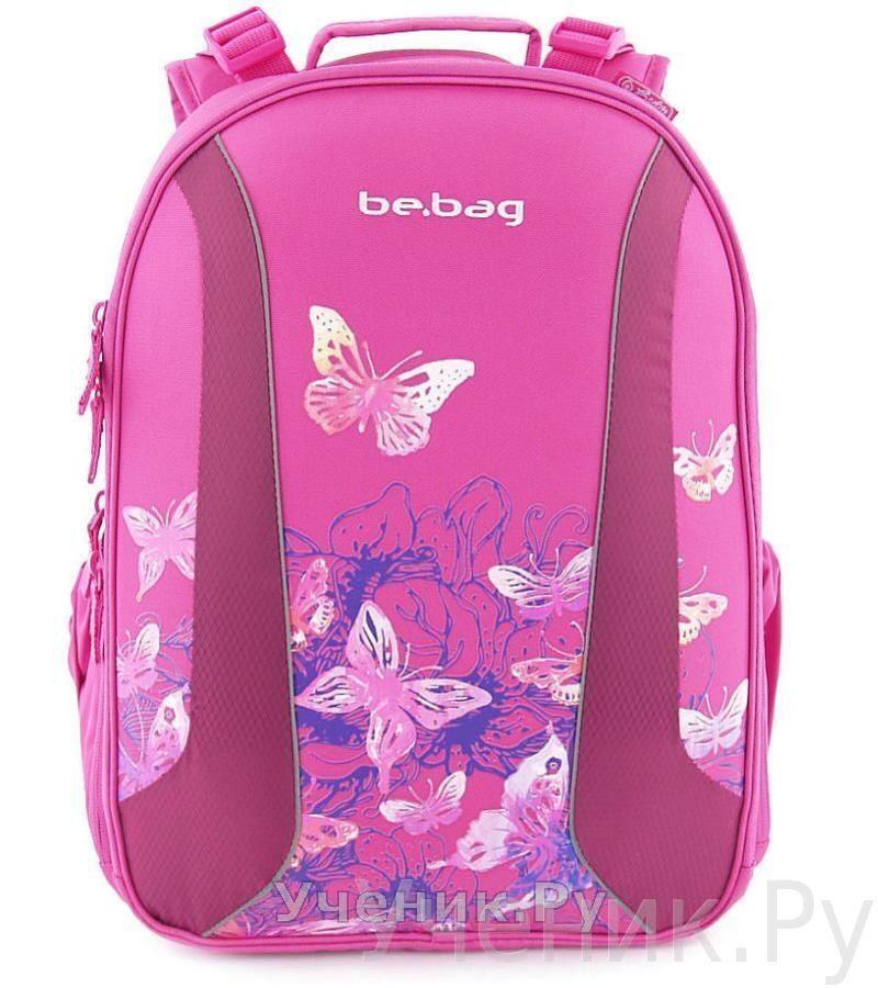Рюкзаки херлиц екатеринбург сумка рюкзак для прогулки с ребенком
