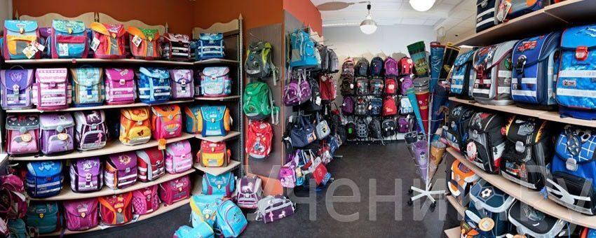 Заказать рюкзаки на ученик.ру сумки медведково рюкзаки
