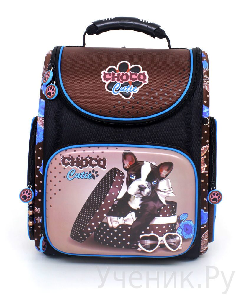 """Школьный ранец Hummingbird """"Choco Cutie"""" K99"""