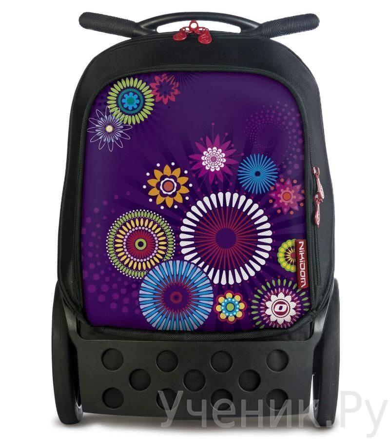 Школьные рюкзаки на колесиках интернет магазин рюкзак хендмейд