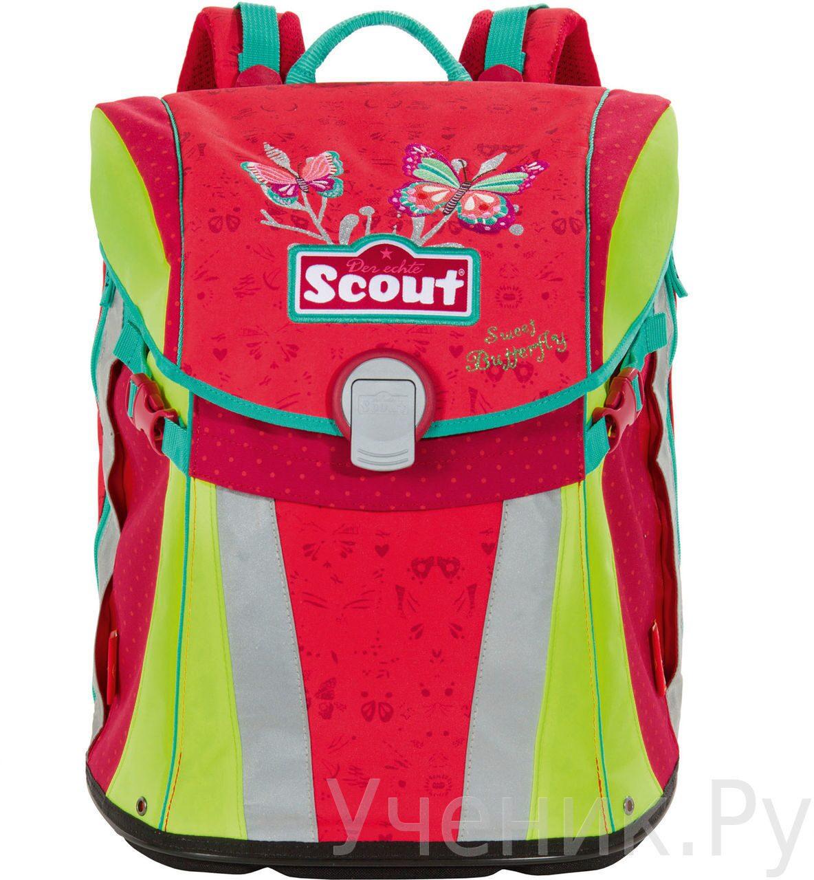 """Ранец школьный Scout модель """"Sunny Active Lite"""" Sweet Butterfly с наполнением Scout (Германия) 735104-270"""