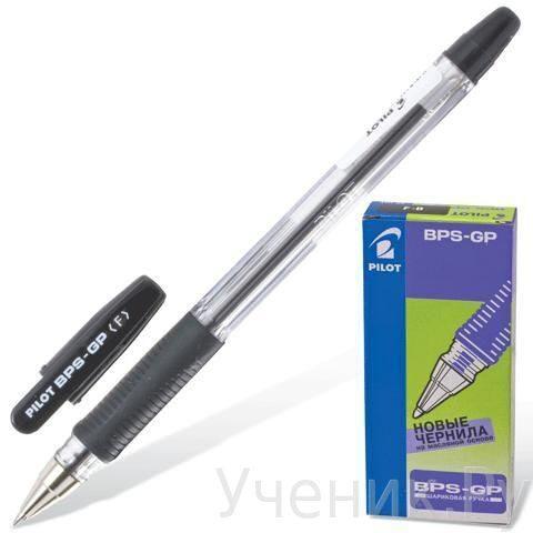 Ручка шариковая PILOT с резиновым упором - черная PILOT (Япония) BPS-GP-F-BLACK