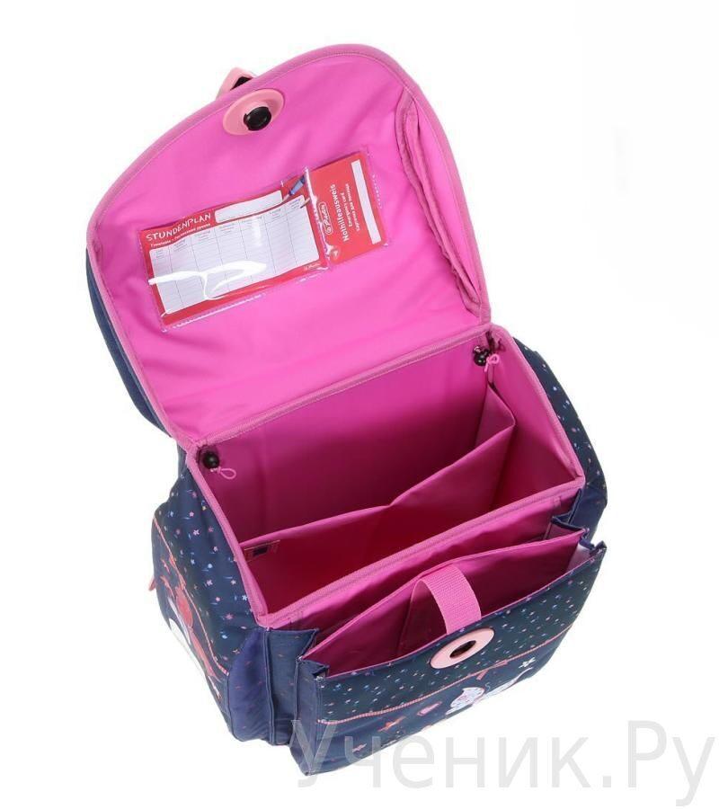 Школьный рюкзак heidi рюкзак однолямочный tiroll купить
