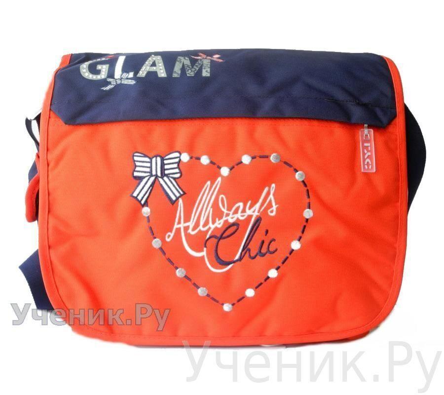 "Школьная сумка LYC SAC ""Glam Line"" LycSac (Греция) 37165"