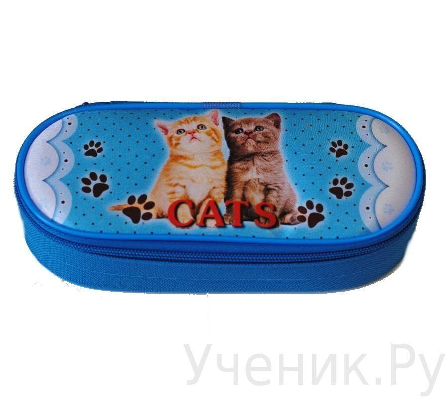 """Пенал школьный ONIX (Оникс) """"CATS"""" Оникс (Россия) ПМ24-20 10576"""