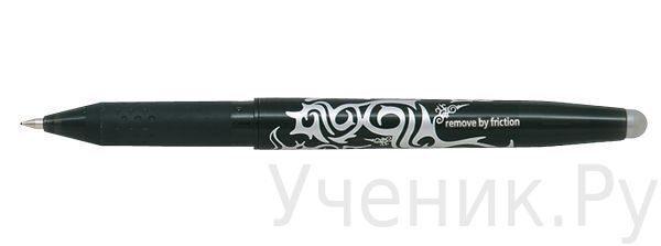 Ручка гелевая PILOT (Япония) Frixtion ball c ластиком и стираемыми чернилами, черная BL-FR7-В