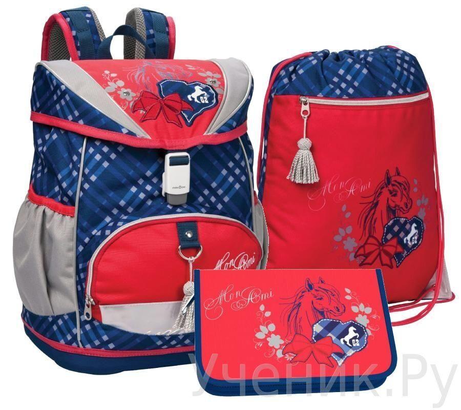 """Школьный рюкзак Erich Krause (Эрих Краузе) модель ERGO FLY """"MON AMI"""" с наполнением Erich Krause (Германия) 37455set"""