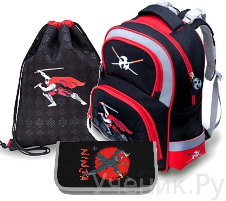 """Рюкзак школьный School Point """"Ninja"""" с наполнением OPTEX Handels GmbH 78903set"""