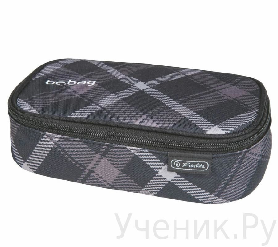 "Пенал школьный Herlitz be.bag BEAT BOX ""BLACK GREY CHECKED"" Herlitz (Германия) 11410651"