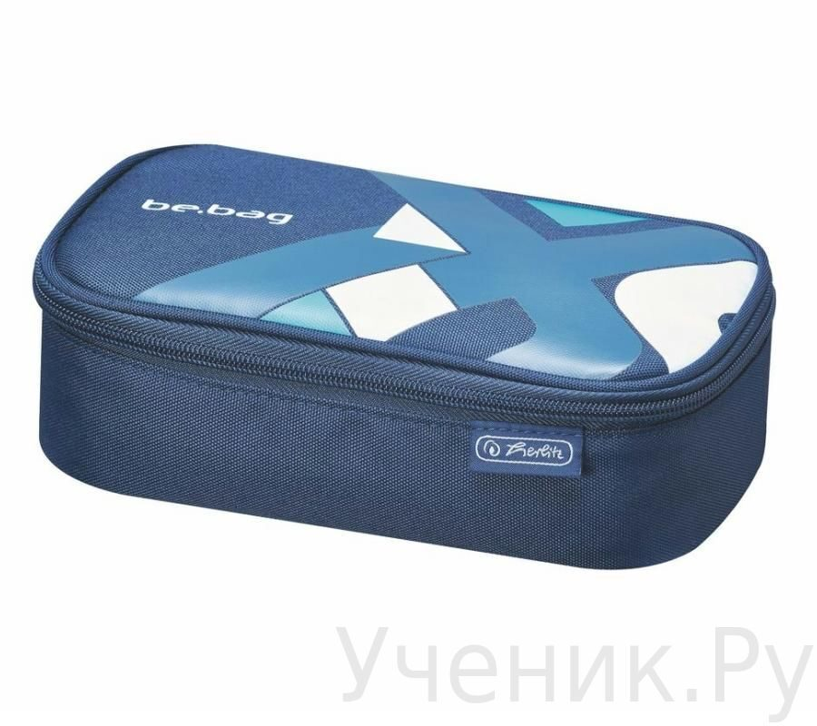 "Пенал школьный Herlitz be.bag BEAT BOX ""CROSSING"" Herlitz (Германия) 11437696"