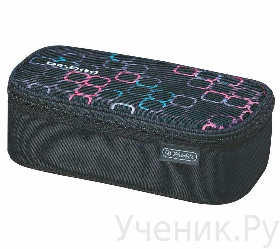 """Пенал школьный Herlitz be.bag BEAT BOX """"SQUARES"""" Herlitz (Германия) 11437712"""