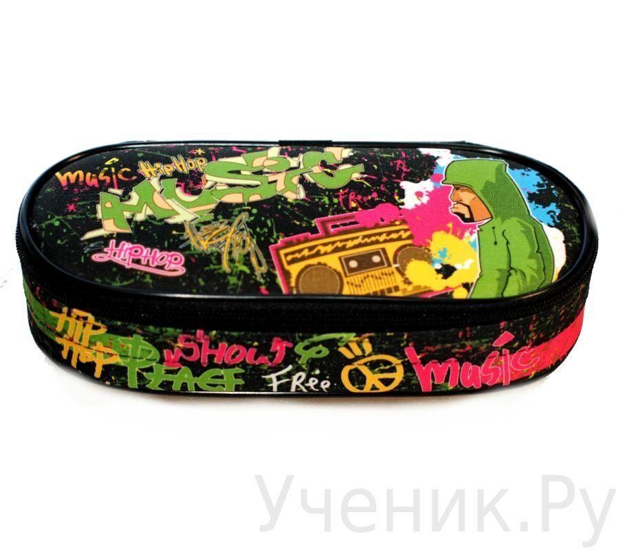 """Пенал школьный ONIX (Оникс) """"Хип-Хоп"""" Оникс (Россия) ПМ25-20 11030"""