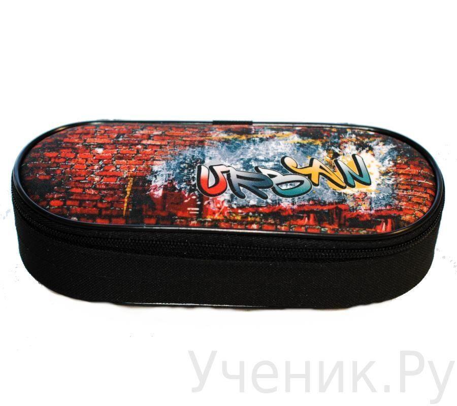 """Пенал школьный ONIX (Оникс) """"URBAN"""" Оникс (Россия) ПМ24-20 10599"""