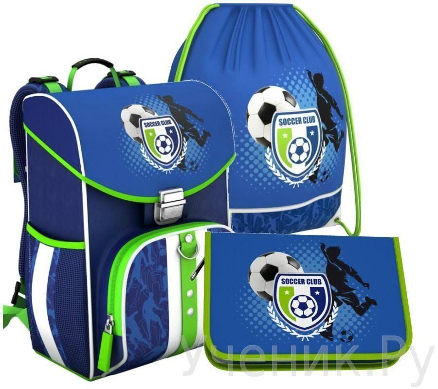 Скидки на школьные рюкзаки hama интернет магазин портфелей и рюкзаков
