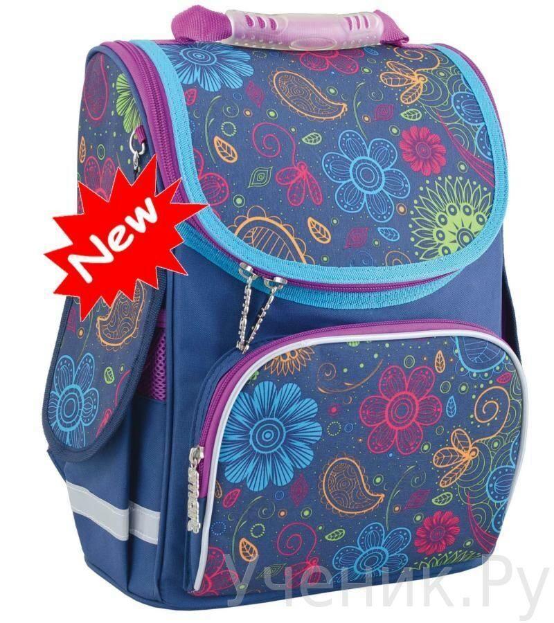 Рюкзаки для девочек 1 класса волгоград domo чемоданы