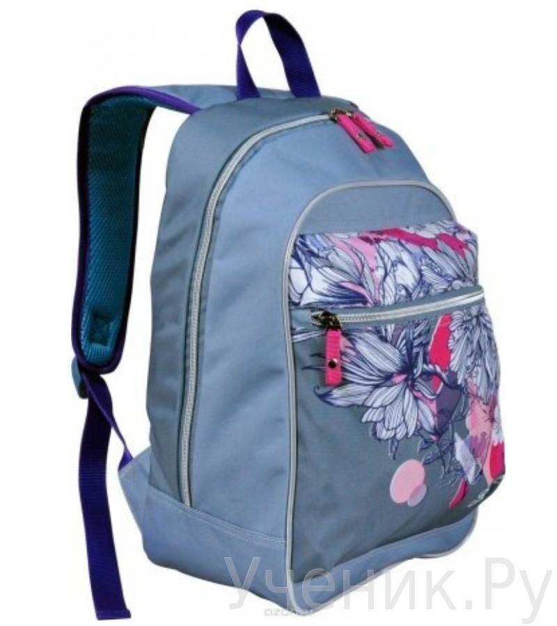 Школьные рюкзаки интернет магазин пермь рюкзаки со смайликами заказать
