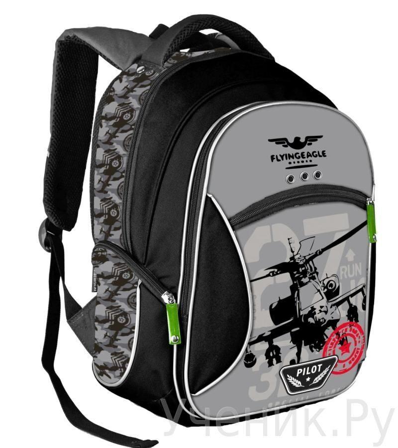 Рюкзак школьный erich krause flying eagle рюкзаки в киеве