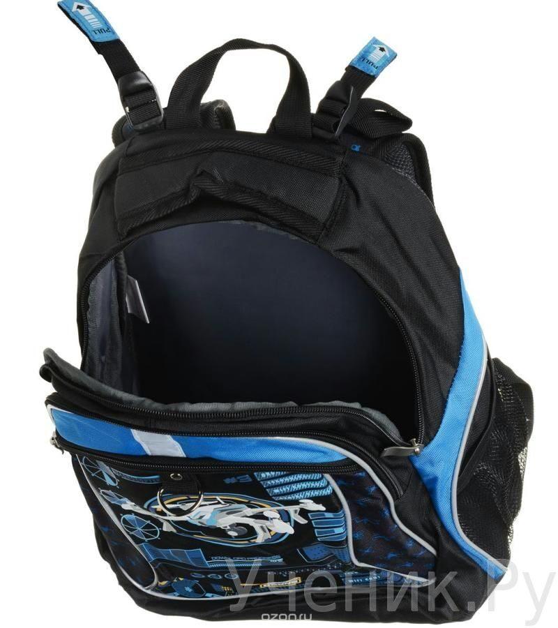 9023f861fbc3 школьный рюкзак Erich Krause Тачки Ретро ралли · школьный рюкзак Erich  Krause Quadrocopters-1 ...