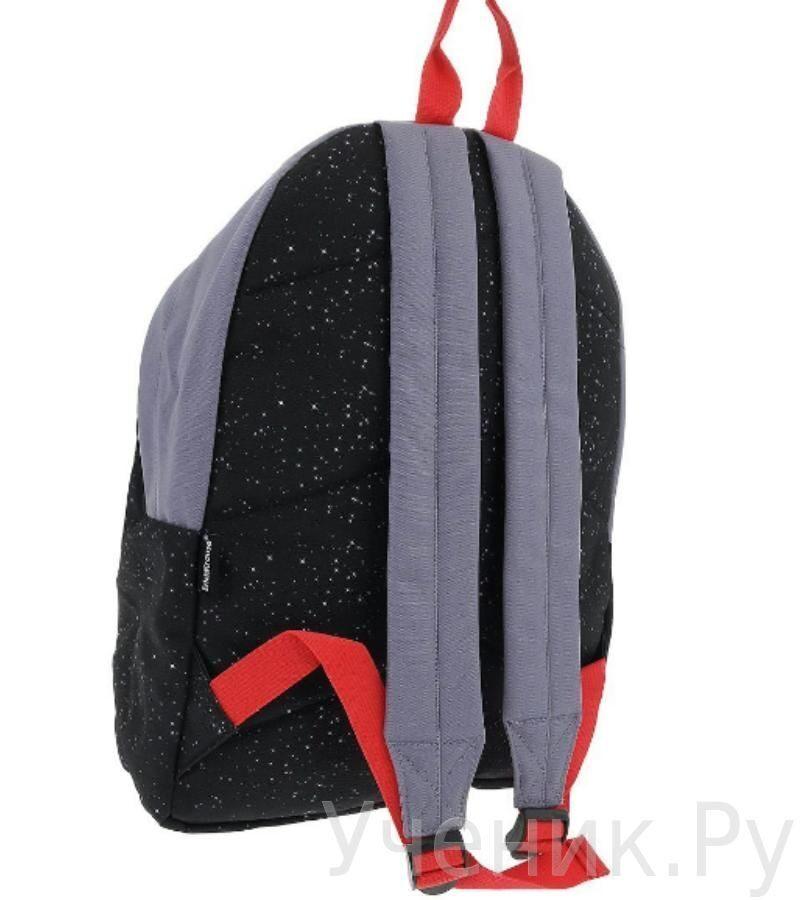 ffb35fdd6af7 Школьный рюкзак Erich Krause (Эрих Краузе) модель Easy Go BOTANY