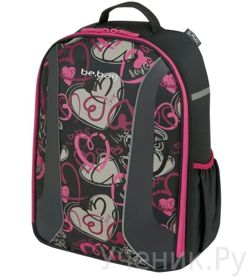 Рюкзак школьный campus queen lycsac интернет магазин обнинск эрго рюкзак