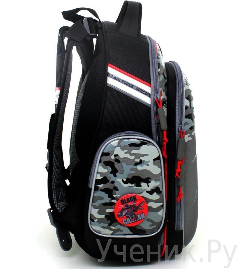 Школьные рюкзаки пульсар и хумминбирд мини рюкзаки из кожи