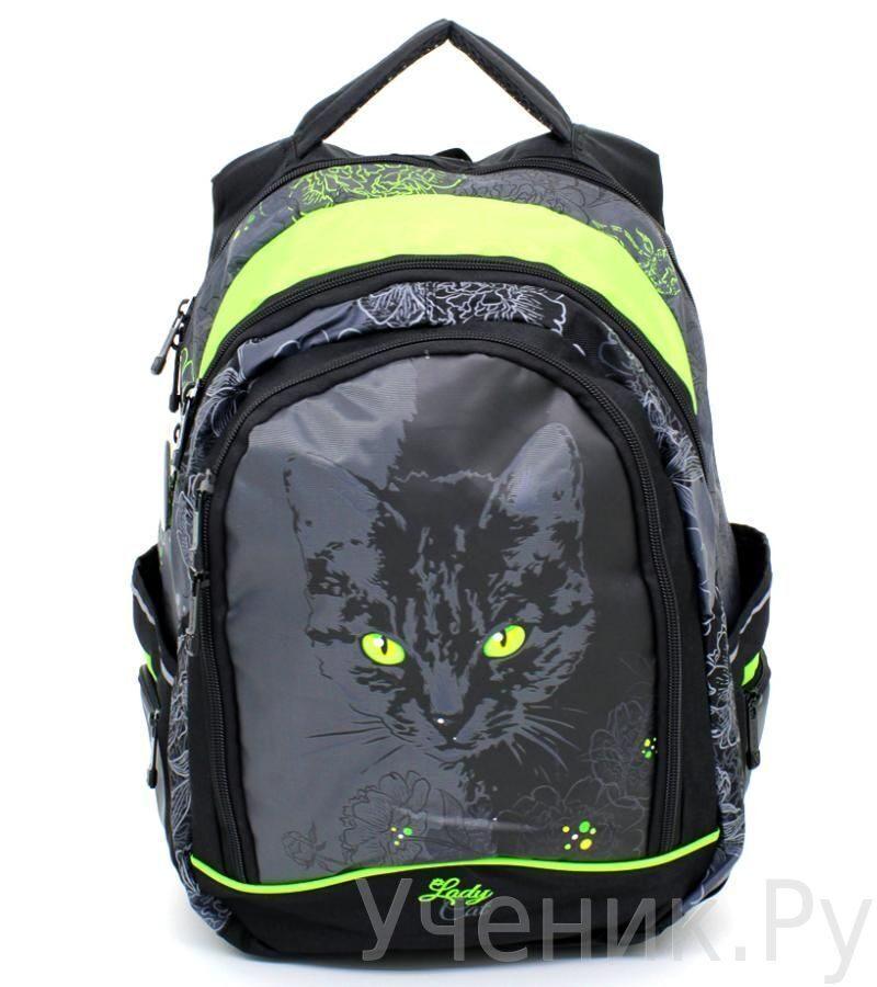 "Школьный рюкзак ""Steiner"" LADY CAT 2-ST3"
