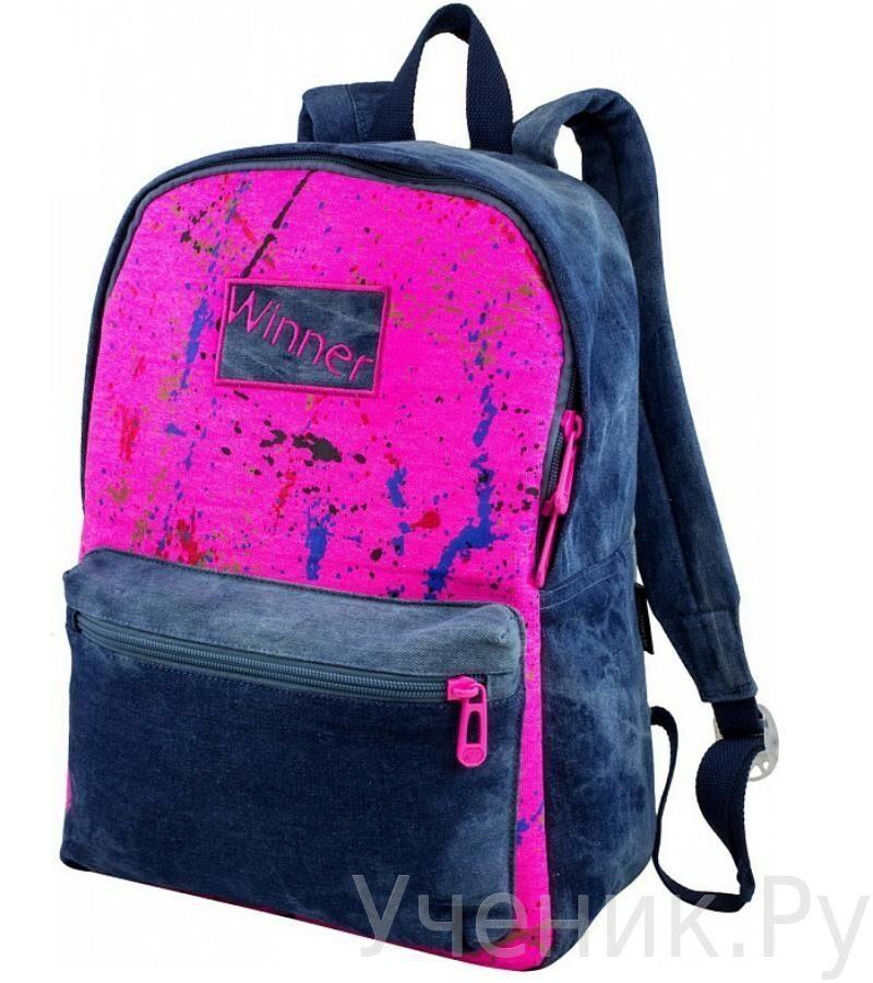 Рюкзаки для девочек 1 класса волгоград купить станковый рюкзак ермак наложенным платежом