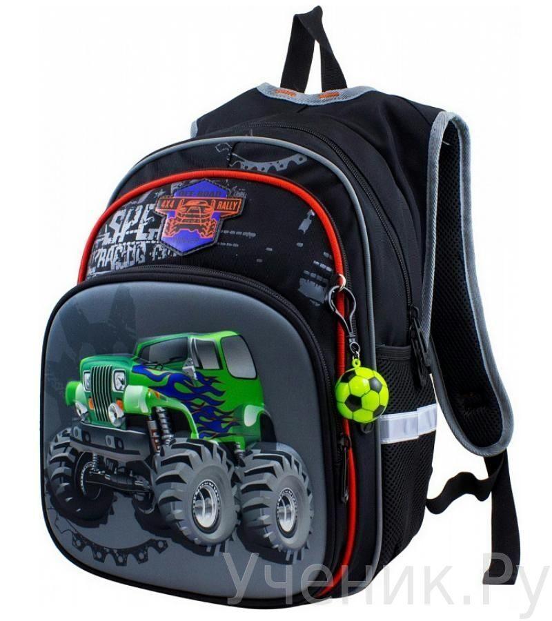 Рюкзак школьный school point monster truck рюкзак onepolar 1002 купить