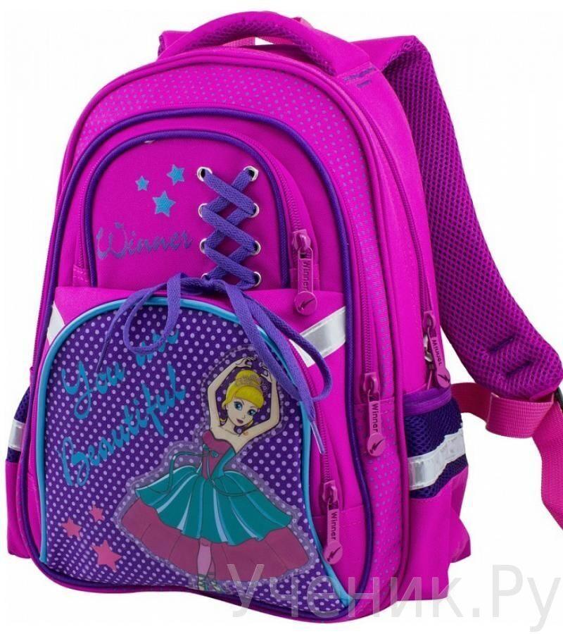 Купить школьный рюкзак мальчику на рост 145 рюкзак 4you move скейт 141900-181
